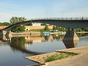 Мосты Великого Новгорода