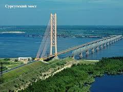 Мосты , строительство мостов