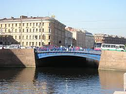 tri-mosta